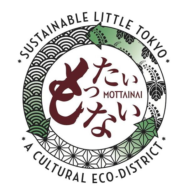 mottainai-eco-district