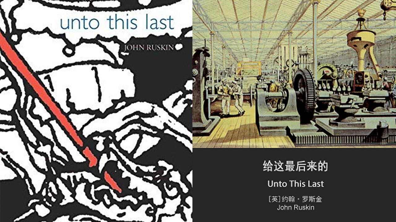 portadas John-Ruskin